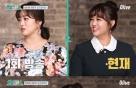 """'미스트롯' 정미애, 확 달라진 모습… """"66반 됐다"""""""