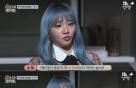 """레이디스코드 소정, 故은비·리세 회상… """"멀리 휴가 간 것 같았다"""""""