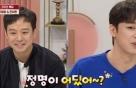 """'독사조교' 진이한, '악마조교' 천정명에 """"먼지 수준"""""""
