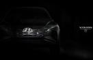 현대차, 새 PHEV '콤팩트 SUV' 콘셉트카 티저 이미지 공개