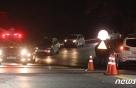 국방과학연구소 폭발사고…1명 숨지고 5명 부상