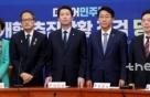 """당정 """"검찰개혁은 역사적 과제…고삐 늦추지 말아야"""""""