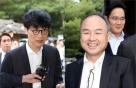 이해진·손정의 '성북동 밀담'…지난 7월 무슨일이