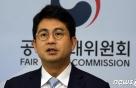 공정위, 재무상황 불안한 상조업체 30곳 내외 직권조사