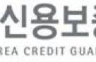 신용보증기금, 2019년 '신보스타기업' 9개 업체 선정