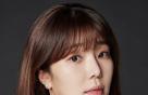 결혼 1년만에 임신, '응팔' 배우 이문정 누구?
