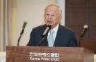 """경총 """"경사노위 연금개혁 구조 사용자가 불리"""" 비판"""