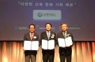 신한카드, '2019 사회공헌위크' 서울특별시장상 수상
