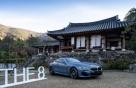 "BMW그룹코리아 ""PHEV 라인업 지속 확장"" 미래 청사진 제시"
