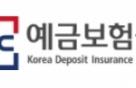 예보, '2019년도 꿈나무 장학금' 수여식
