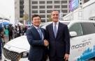현대차그룹, 美LA서 '모빌리티 기업' 설립..카셰어링 사업 개시
