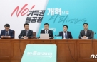 """김관영, '변혁'대표 맡은 오신환에 """"최소한 정치도의 없나"""""""