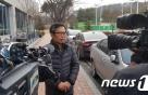 9년만에 '아들 폭행치사' 가해자 유죄… 배우 이상희 누구?