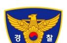 '뺑소니 혐의' 청와대 비서실 직원 檢 송치