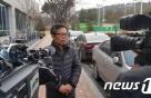 '배우 이상희 아들 폭행치사 혐의' 남성, 9년만에 '유죄'