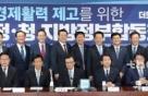"""당정청 """"민간·공공투자 집행 밀착 점검"""""""