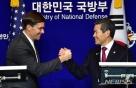 [전문]한미 제51차 안보협의회의(SCM) 공동성명