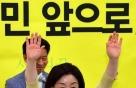 """심상정 """"한미동맹?애물단지?…방위비 결의안 19일 채택해야"""""""