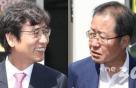 """홍준표  """"유시민이 내년 총선 '탄핵세력 마지막 청산' 이라 단정"""""""