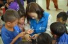 신한은행, 캄보디아 교육환경 개선 봉사활동