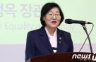 '청소년성매매 추방' 여가부-구글·애플·원스토어 손잡아