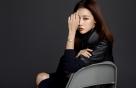 """한혜진, 감각적인 시계 화보…""""톱모델의 아우라"""""""