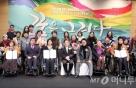 중외학술복지재단 '2019 JW 아트 어워즈' 개최