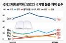 韓, '반도체 올림픽'서 역대 최고 성적…中, 무서운 부상