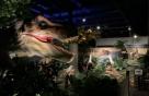 대원미디어, 3월 1일까지 '백악기 공룡의 전설 탐험전' 개최