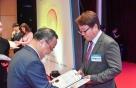 에몬스, 품질경쟁력우수기업 3년 연속 선정