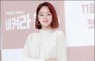 """서효림, '김수미 아들' 정명호와 12월 결혼 """"임신초기"""""""