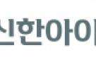 신한아이타스, 펀드인프라 특허 2건 취득