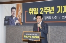 """코스콤 """"이제는 '웰스테크'…플랫폼 기업 거듭날 것"""""""