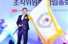 경북도, 내년 전국체전·전국장애인체전 대회준비 '스타트!'