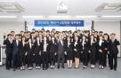 임용택 전북은행장, 신입행원들과 만나 '소통'