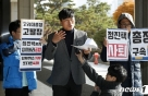 '조국 사태'에 대입 전형자료 위·변조 땐 입학취소 의무화