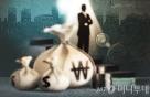 [2분경제]제로금리에도 은행에 돈 몰리는 불길한 이유