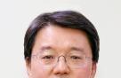 헌재 신임 사무차장에 김정원 수석부장연구관