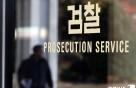 '군납 뇌물' 이동호 前고등군사법원장 21일 구속 심사대