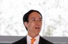 '업체 뒷돈 혐의' 이명박 사위 조현범, 21일 구속 갈림길