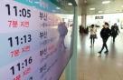 '협상 결렬' 철도노조, 오늘 9시부터 KTX 멈춘다