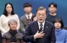 """문 대통령 """"북한 철도 개량, UN 제재 해결돼야…북미대화에 달려"""""""