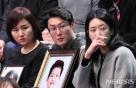 """故 김민식군 아버지 """"국회 문턱 너무 높아, 민식이법 통과돼야"""""""