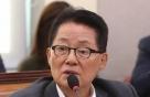 """박지원 """"'국민과의 대화' 산만했다… 탁현민 말 옳아"""""""