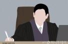 법원, '장자연 보도' 관련 MBC 상대 조선일보 소송 모두 기각