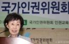 """'세계 아동의 날' 맞아 인권위원장 """"모든 아동 차별 없도록"""""""
