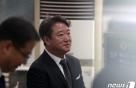 '주식 차명보유 미신고 혐의' 이웅열 전 코오롱 회장, 항소심 첫 재판 출석