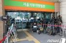 조선일보, '장자연 수사 외압' 보도한 MBC 손배소 패소
