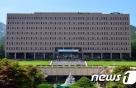 정부수립 후 귀화자 20만명 돌파… 국적증서 수여식 개최