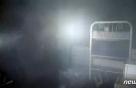 교회서 '전기장판 과열' 화재…10대 소년 2도화상